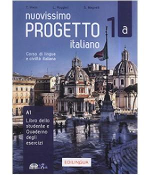Підручник Progetto Italiano Nuovissimo 1A (A1) Libro&Quaderno + CD Audio + DVD