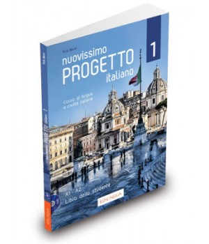 Підручник Nuovissimo Progetto italiano 1 (A1-A2) Libro dello studente + DVD