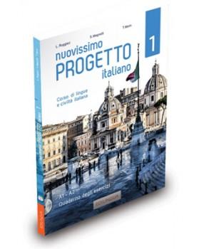 Робочий зошит Progetto italiano Nuovissimo 1 (A1-A2) Quaderno degli esercizi + CD audio