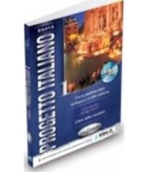Учебник Progetto Italiano Nuovo 1 (A1-A2) Libro dello studente + DVD
