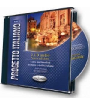 Progetto Italiano Nuovo 1 (A1-A2) CD Audio