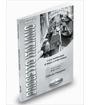 Книга для вчителя Progetto Italiano Nuovo 2 (B1-B2) Guida per L'insegnante