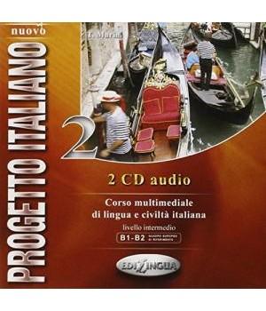 Диск Progetto Italiano Nuovo 2 (B1-B2) CD Audio