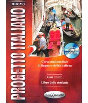 Учебник Progetto Italiano Nuovo 2 (B1-B2) Libro dello studente + DVD