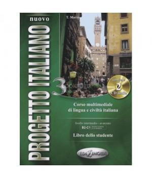 Учебник Progetto Italiano Nuovo 3 (B2-C1) Libro dello studente + CD Audio