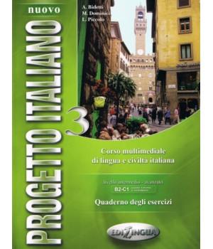 Рабочая тетрадь Progetto Italiano Nuovo 3 (B2-C1) Quaderno degli esercizi