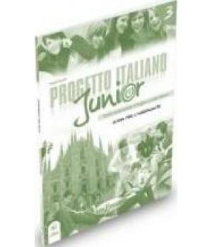 Книга для вчителя Progetto Italiano Junior 3 Guida per l'insegnante