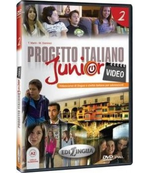 Диск Progetto Italiano Junior 2 Video DVD