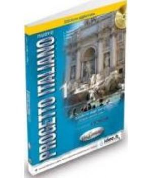 Рабочая тетрадь Progetto Italiano Nuovo 1 (A1-A2) Quaderno degli esercizi + CD audio
