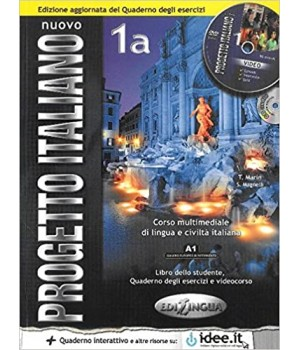 Підручник Progetto Italiano Nuovo 1A (A1) Libro & Quaderno + CD Audio + CD-ROM