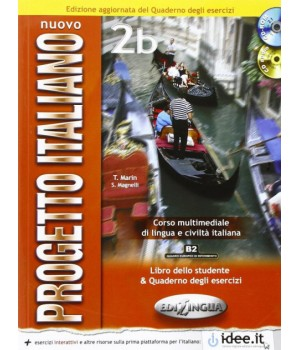 Підручник Progetto Italiano Nuovo 2B (B2) Libro & Quaderno + CD Audio + CD-ROM