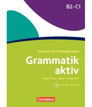 Граматика Grammatik aktiv B2-C1