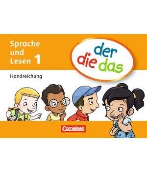 Книга для вчителя der die das - 1 Handreichungen-Kartei