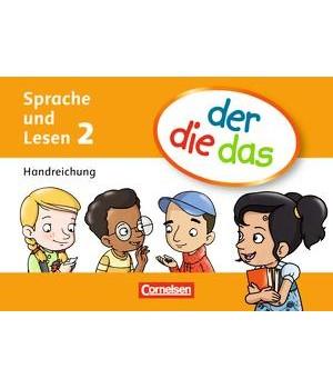 Книга для вчителя der die das - 2 Handreichungen-Kartei