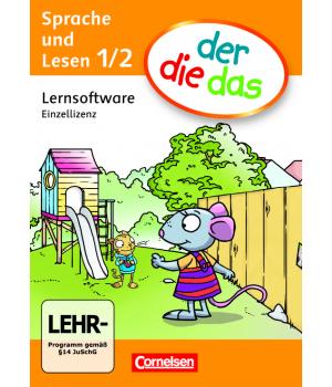 Диск der die das - 1, 2 Software Sprachforderung CD-ROM