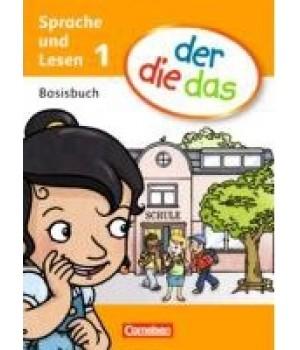 Підручник der die das - 1 Basisbuch Sprache und Lesen