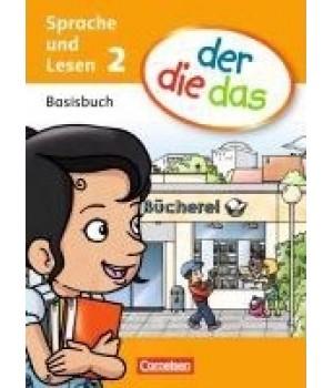 Підручник der die das - 2 Basisbuch Sprache und Lesen