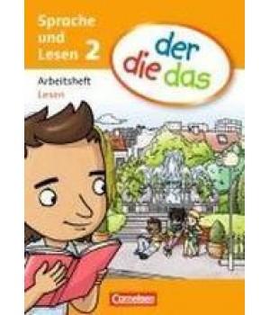 Підручник der die das - 2 Arbeitsheft Lesen
