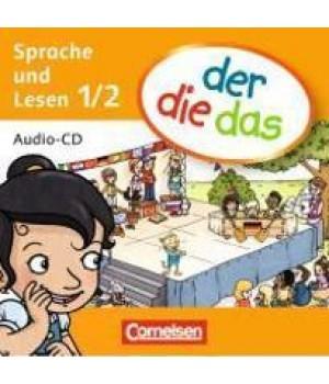 Диск der die das - 1, 2 Audio CD