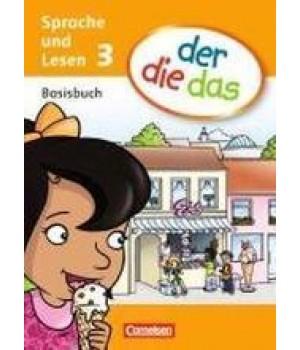 Підручник der die das - 3 Basisbuch Sprache und Lesen