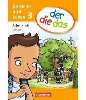 Підручник der die das - 3 Arbeitsheft Lesen