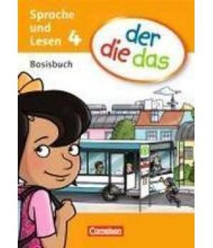 Підручник der die das - 4 Basisbuch Sprache und Lesen