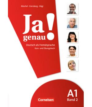 Учебник Ja genau! A1/2 Kurs- und Übungsbuch mit Lösungen und Audio-CD