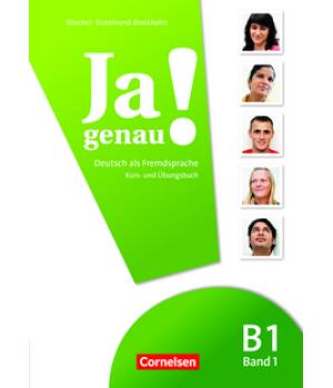 Учебник Ja genau! B1/1 Kurs- und Übungsbuch mit Lösungen und Audio-CD