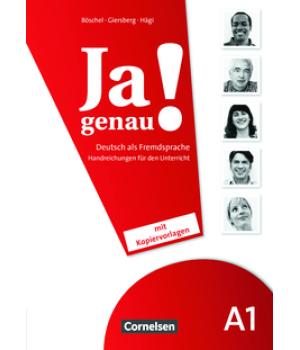 Книга для вчителя Ja genau! A1 Handreichungen für den Unterricht