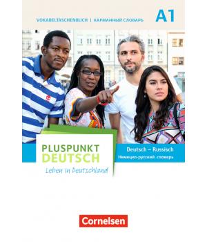 Словник Pluspunkt Deutsch NEU A1 Vokabeltaschenbuch Deutsch - Russisch