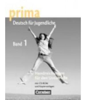 Книга для вчителя Prima - Deutsch für Jugendliche Band 1 (A1/1) Handreichungen fur den Unterricht