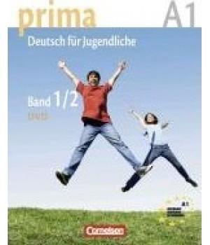 Диск Prima - Deutsch für Jugendliche Band 1, 2 Video- DVD