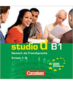 Диск Studio d B1/1 Audio-CD
