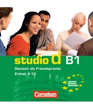 Диск Studio d B1/2 Audio-CD