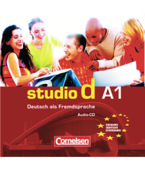 Диски Studio d A1 Audio CDs