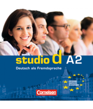 Диск Studio d A2 Audio CDs