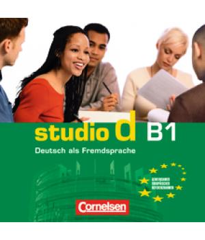 Диск Studio d B1 Audio CDs