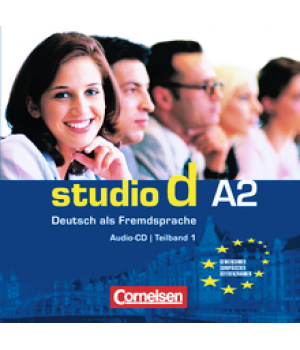 Диск Studio d A2/1 Audio-CD