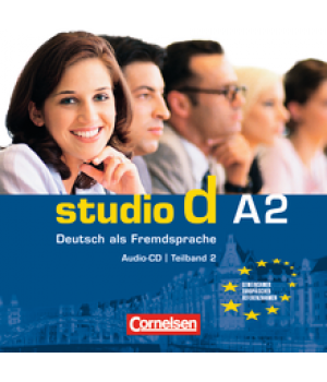 Диск Studio d A2/2 Audio-CD