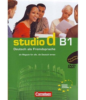 Диск Studio d B1 Video-DVD