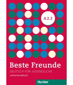 Книга для учителя Beste Freunde A2/2 Lehrerhandbuch