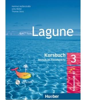 Підручник Lagune 3 Kursbuch + CD