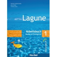 Робочий зошит Lagune 1 Arbeitsbuch