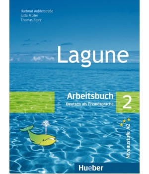 Робочий зошит Lagune 2 Arbeitsbuch