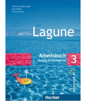 Робочий зошит Lagune 3 Arbeitsbuch