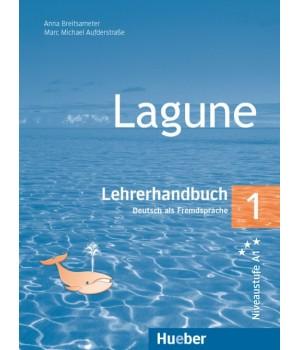Книга для вчителя Lagune 1 Lehrerhandbuch