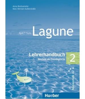 Книга для вчителя Lagune 2 Lehrerhandbuch