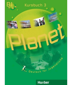 Підручник Planet 3 Kursbuch