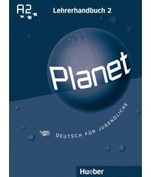 Книга для вчителя Planet 2 Lehrerhandbuch