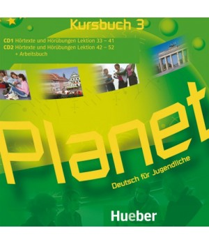 Диски Planet 3 Audio CDs zum Kursbuch